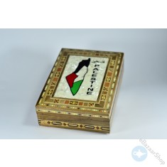 Wooden Mosaic & seashell Inlaid Box - Palestine