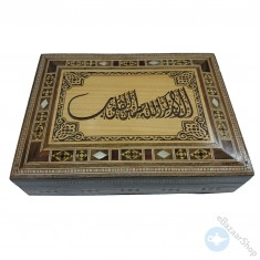 Wooden Mosaic Box