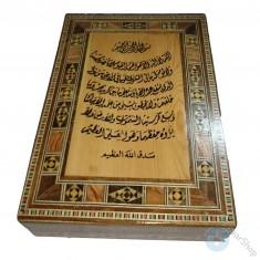 Arabisk Mosaic Box - Al-Kursi vrse