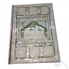 Seashell Al Quraan Al Kareem Inlaid – Mosaic.