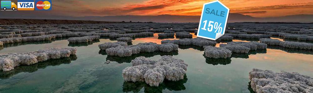 منتجات البحر الميت