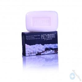 Revitalizing Dead Sea mineral soap
