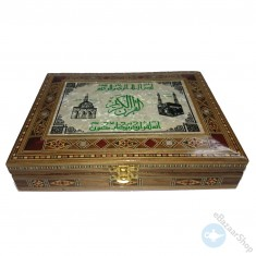 Squared Wooden Box inlaid