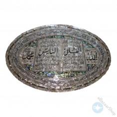 Seashell mosaic wall panel –surah al nas & surah al falq Surrounded by Ayat Al kursi.